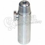 Sniffer Metal Bottle 2