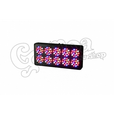 420 LED Grow Circle Series 5