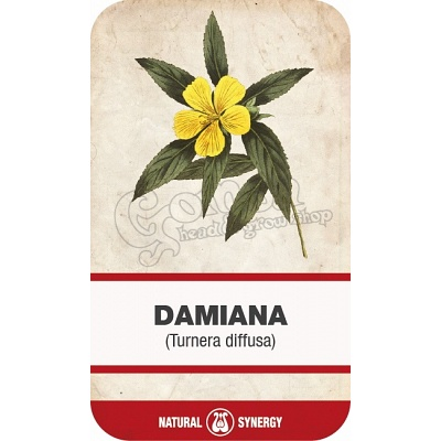 Damiana (Turnera Diffusa) fine minced